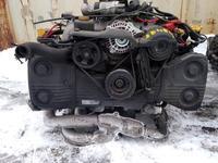 Двигатель субару 2.5 4 вальный за 295 000 тг. в Алматы