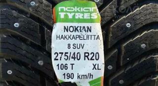 Nokian Hakkapelita 8 новая шипованная за 100 тг. в Шымкент
