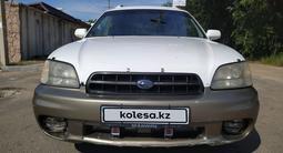 Subaru Outback 2000 года за 3 500 000 тг. в Павлодар