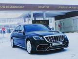Mercedes-Benz S 500 2013 года за 24 999 999 тг. в Нур-Султан (Астана)