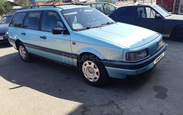 Volkswagen Passat 1992 года за 1 450 000 тг. в Алматы