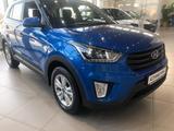 Hyundai Creta 2020 года за 8 890 000 тг. в Усть-Каменогорск