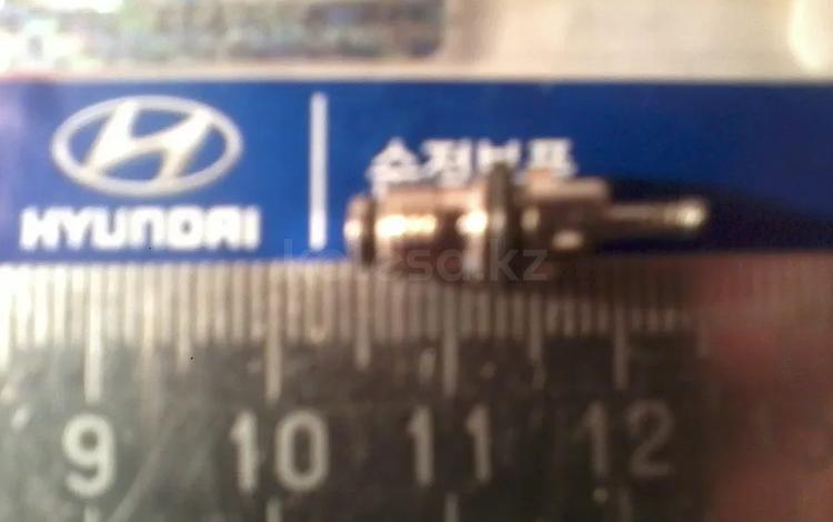 Клапан кондиционера Hyundai за 2 500 тг. в Актобе