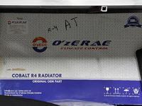 Радиаторы на Кобальт за 35 000 тг. в Алматы