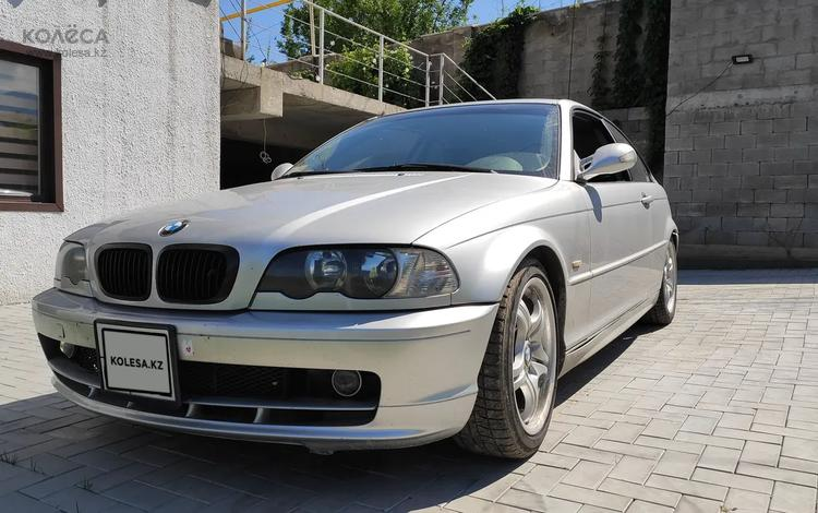 BMW 320 2003 года за 2 600 000 тг. в Алматы