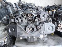 Контрактный двигатель из Японии на Субару Легаси за 195 000 тг. в Алматы