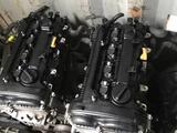 Двигателя в Актау