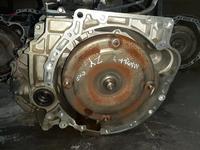 АКПП на Мазду 3 2 WD к двигателю ZY объём… за 110 005 тг. в Алматы
