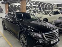 Mercedes-Benz S 500 2014 года за 26 000 000 тг. в Алматы