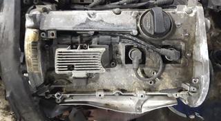 Двигатель Audi a4 объём 1.8 в идеальном состоянии в Японии за 190 000 тг. в Алматы