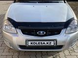 ВАЗ (Lada) 2170 (седан) 2013 года за 2 300 000 тг. в Талдыкорган – фото 2