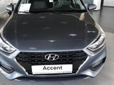 Hyundai Accent 2020 года за 6 500 000 тг. в Атырау