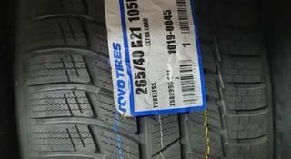 265-40-21 перед и зад 295-35-21 Toyo SnowProx S954 за 90 000 тг. в Алматы
