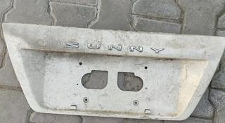 Накладку на багажник nissan sunny b14 кузов за 5 000 тг. в Алматы