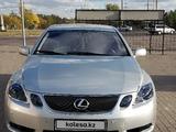 Lexus GS 300 2007 года за 6 800 000 тг. в Караганда – фото 2