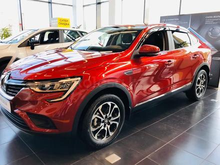 Renault Arkana 2020 года за 8 036 000 тг. в Караганда