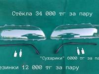 Стекло фар БмВ Е39 РЕСТАЙЛИНГ за 34 000 тг. в Алматы