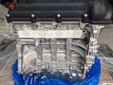 Двигатель Hyundai 1.6 G4FG Accent за 720 000 тг. в Алматы – фото 4