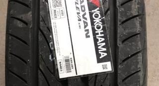 245-40-18 Yokohama Advan Fleva v701 за 41 500 тг. в Алматы