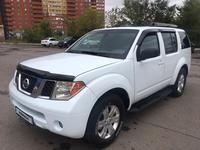 Nissan Pathfinder 2005 года за 4 970 000 тг. в Алматы