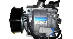 Компрессор кондиционера компрессор кондер компресор кондер за 90 000 тг. в Шымкент