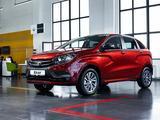 ВАЗ (Lada) XRAY Comfort 2021 года за 6 520 000 тг. в Уральск
