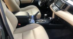 Toyota RAV 4 2014 года за 10 500 000 тг. в Алматы – фото 3