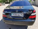 Mercedes-Benz S 550 2007 года за 7 000 000 тг. в Павлодар – фото 2