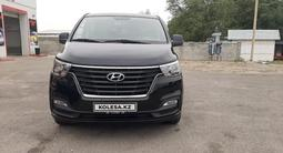 Hyundai Starex 2019 года за 14 500 000 тг. в Алматы