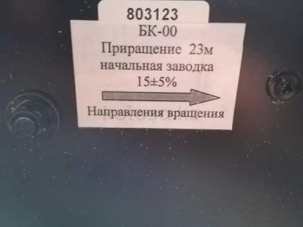 Приборы безопасности ОНК, ОГМ на Автокран в Нур-Султан (Астана) – фото 20