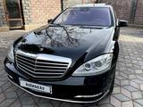 Mercedes-Benz S 350 2010 года за 10 300 000 тг. в Алматы – фото 3