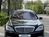 Mercedes-Benz S 350 2010 года за 10 300 000 тг. в Алматы – фото 4