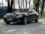 Mercedes-Benz S 350 2010 года за 10 300 000 тг. в Алматы – фото 5