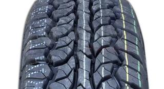 275/65 R17 Powertrac Power Lander A/T за 33 490 тг. в Алматы