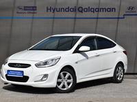 Hyundai Accent 2013 года за 4 290 000 тг. в Алматы