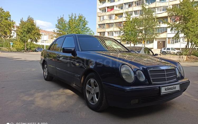 Mercedes-Benz E 200 1997 года за 2 000 000 тг. в Караганда