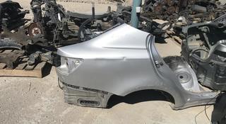 Задняя часть крыло за 1 000 тг. в Алматы