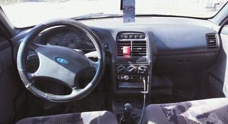 ВАЗ (Lada) 2110 (седан) 2006 года за 920 000 тг. в Семей