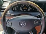 Mercedes-Benz CL 550 2007 года за 8 600 000 тг. в Алматы
