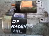 Стартер Kia Magentis 2.4L за 15 000 тг. в Караганда – фото 5