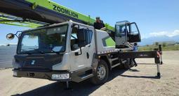 Zoomlion  ZTF250A552 2021 года в Актобе