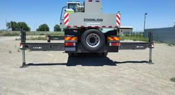 Zoomlion  ZTF250A552 2021 года в Актобе – фото 4