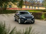 Land Rover Range Rover Evoque 2014 года за 14 500 000 тг. в Алматы