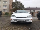 Toyota Cavalier 1999 года за 1 700 000 тг. в Усть-Каменогорск