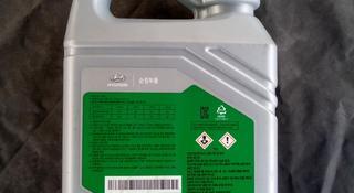 Оригинальный антифриз Hyundai Long Life Coolant Увеличить за 3 000 тг. в Караганда
