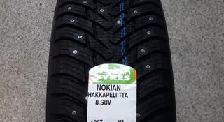 265/65 r17 Nokian Hakkapeliitta 8 SUV за 60 500 тг. в Алматы
