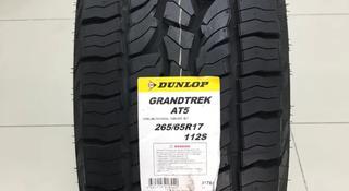 265/65R17 Dunlop Grandtrek AT5 112S за 55 000 тг. в Алматы