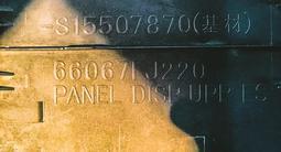 Козырек бортового компьютера MFD за 17 500 тг. в Алматы – фото 4