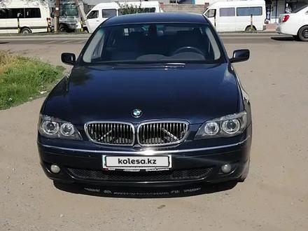 BMW 750 2005 года за 4 200 000 тг. в Алматы