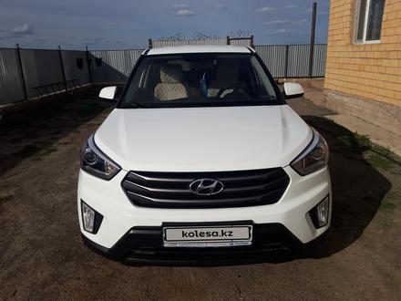 Hyundai Creta 2018 года за 7 000 000 тг. в Нур-Султан (Астана) – фото 5